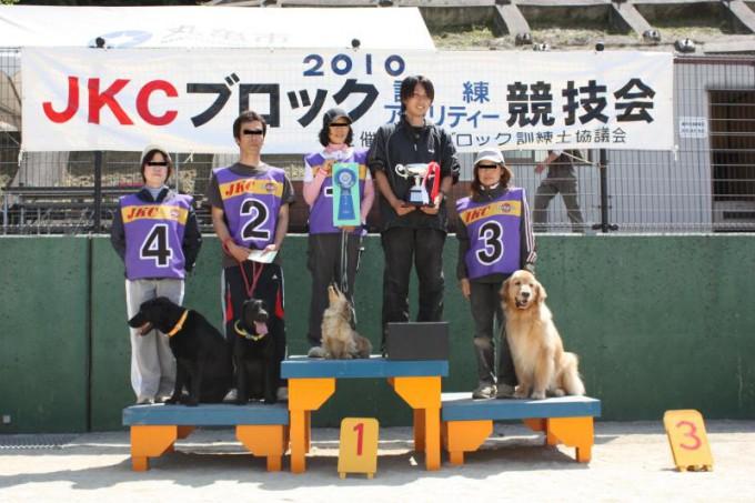 フライボールJKC丸亀ブロック競技会(1)