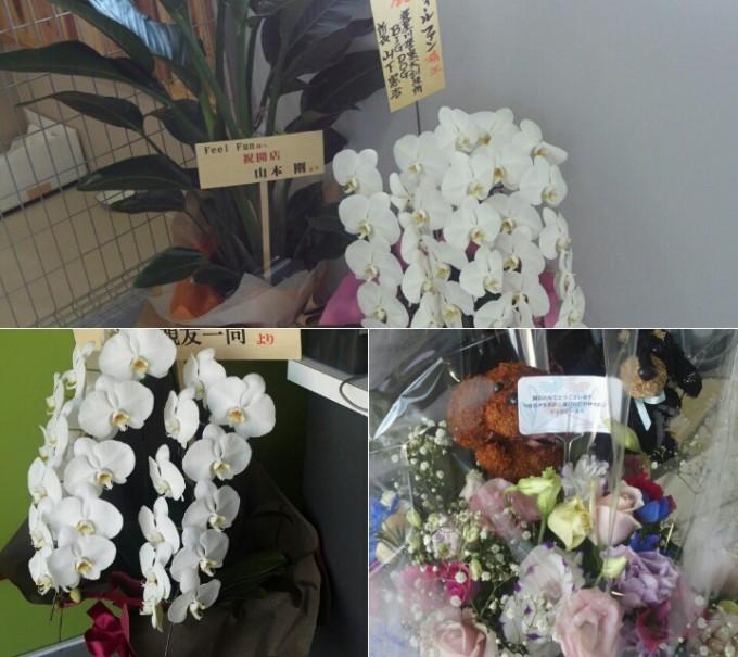 そして、お祝いのお花達