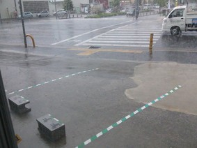 大荒れ(2)